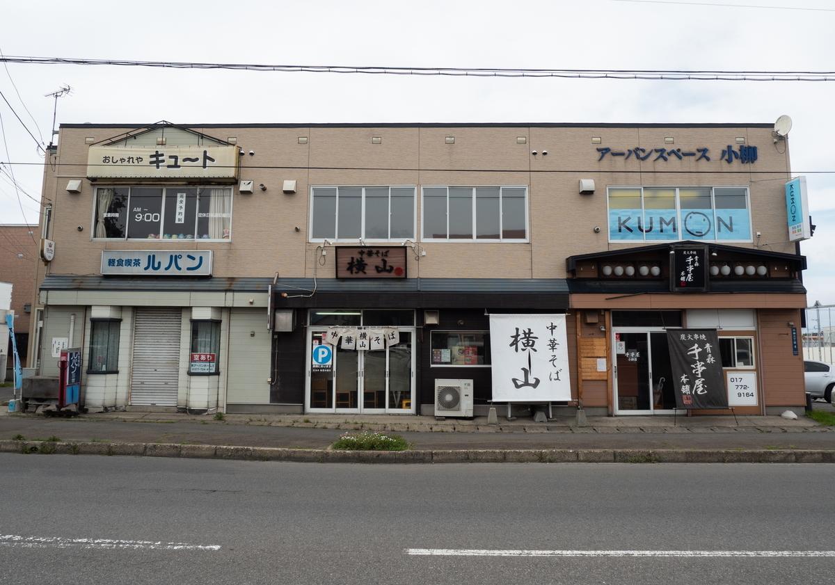 f:id:HOSHIIMO:20200717181649j:plain