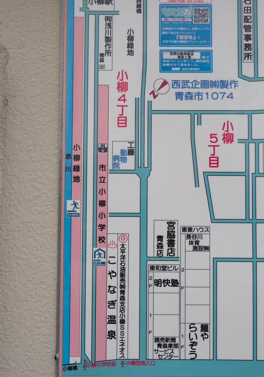 f:id:HOSHIIMO:20200717192318j:plain