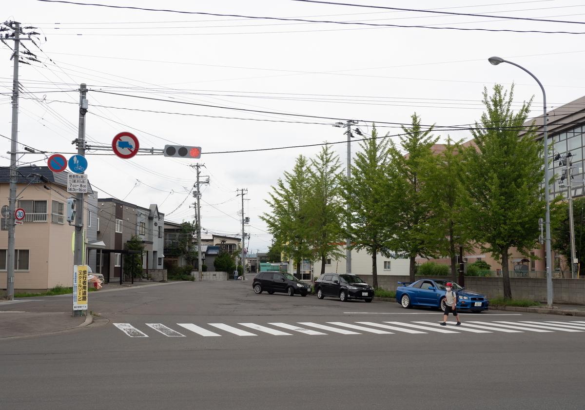 f:id:HOSHIIMO:20200717192606j:plain