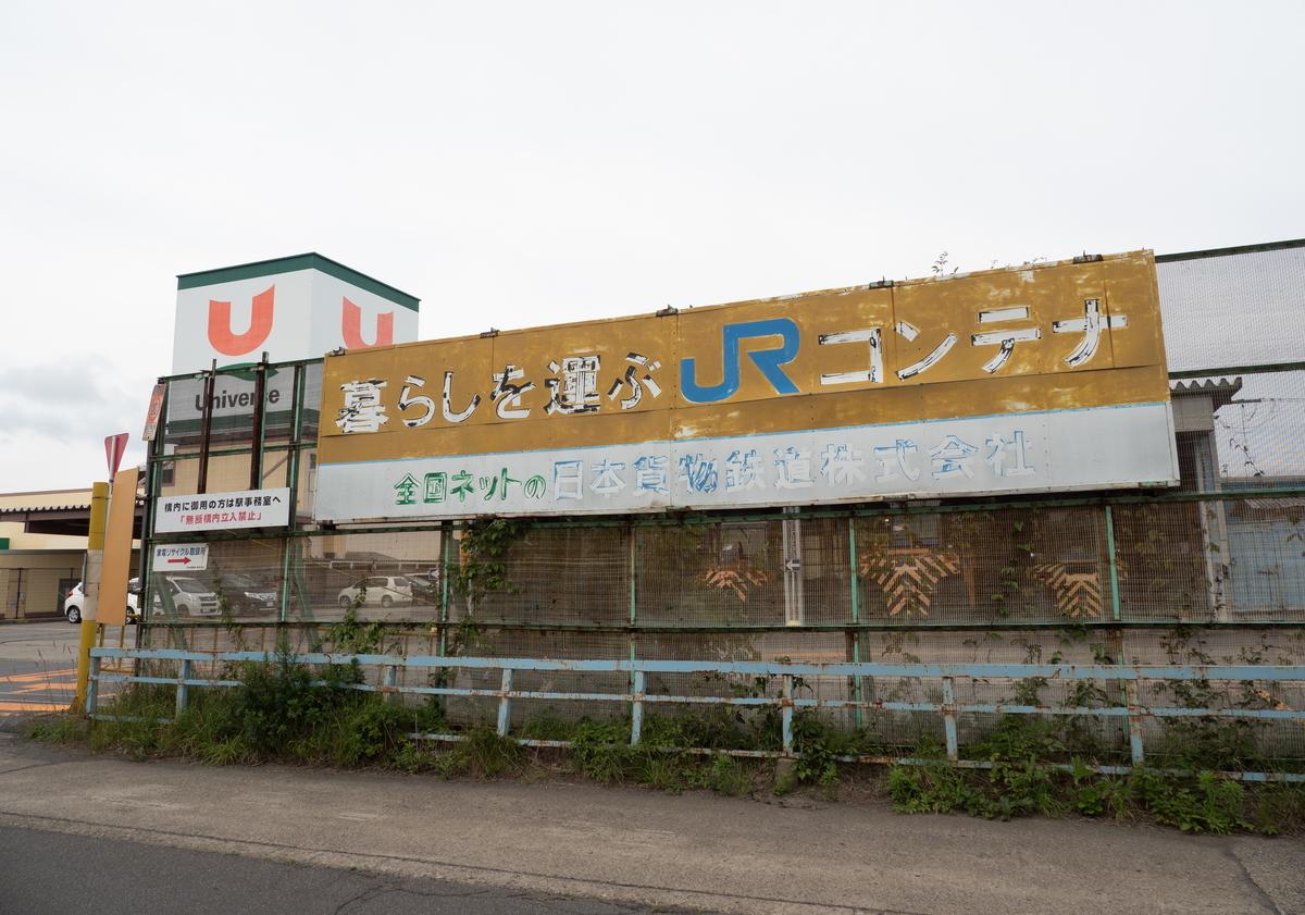 f:id:HOSHIIMO:20200717193117j:plain