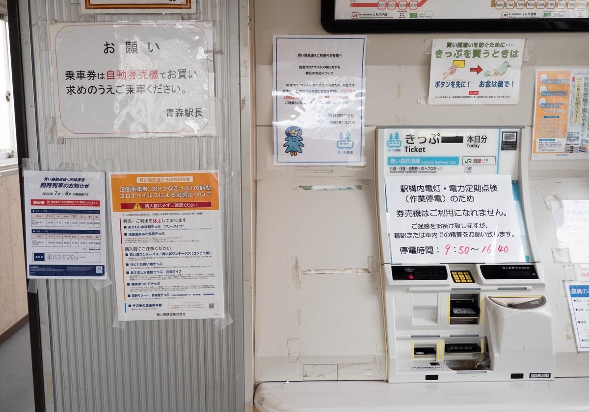 f:id:HOSHIIMO:20200717193536j:plain