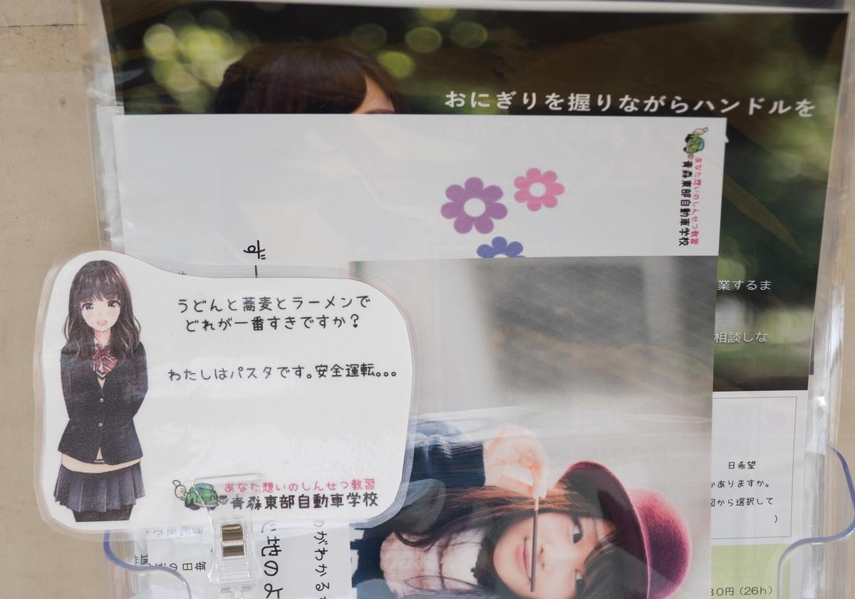 f:id:HOSHIIMO:20200717194544j:plain