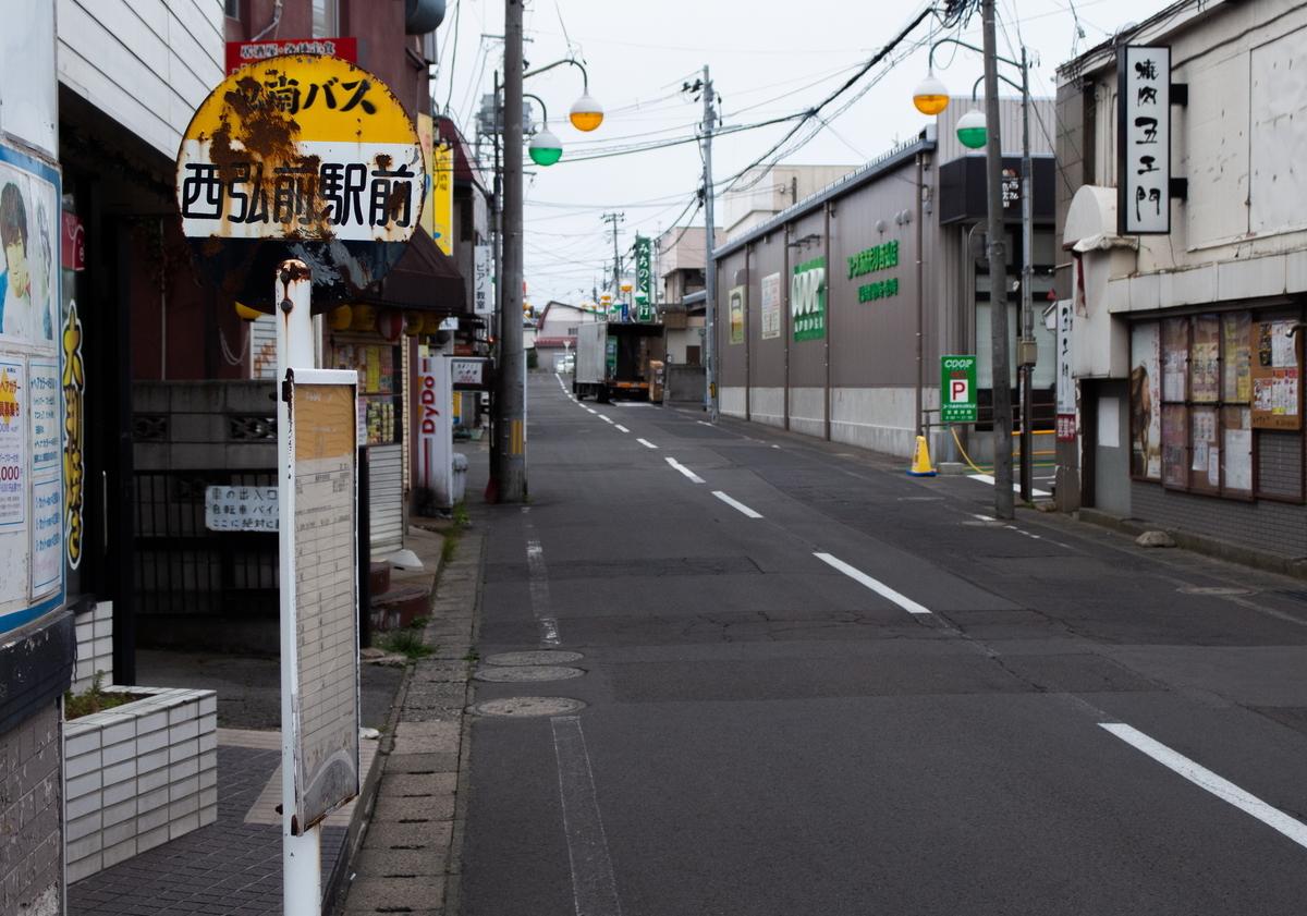 f:id:HOSHIIMO:20200718211019j:plain