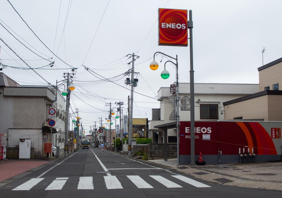 f:id:HOSHIIMO:20200718211249j:plain