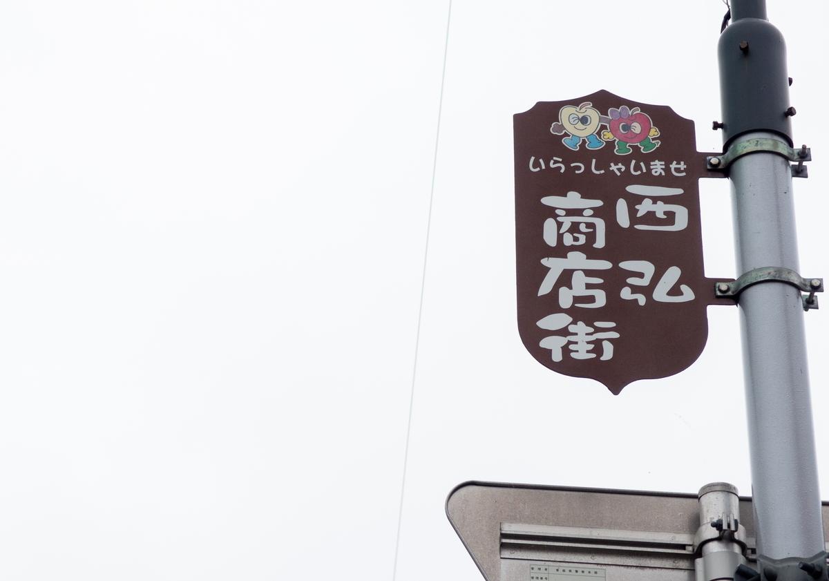 f:id:HOSHIIMO:20200718211737j:plain
