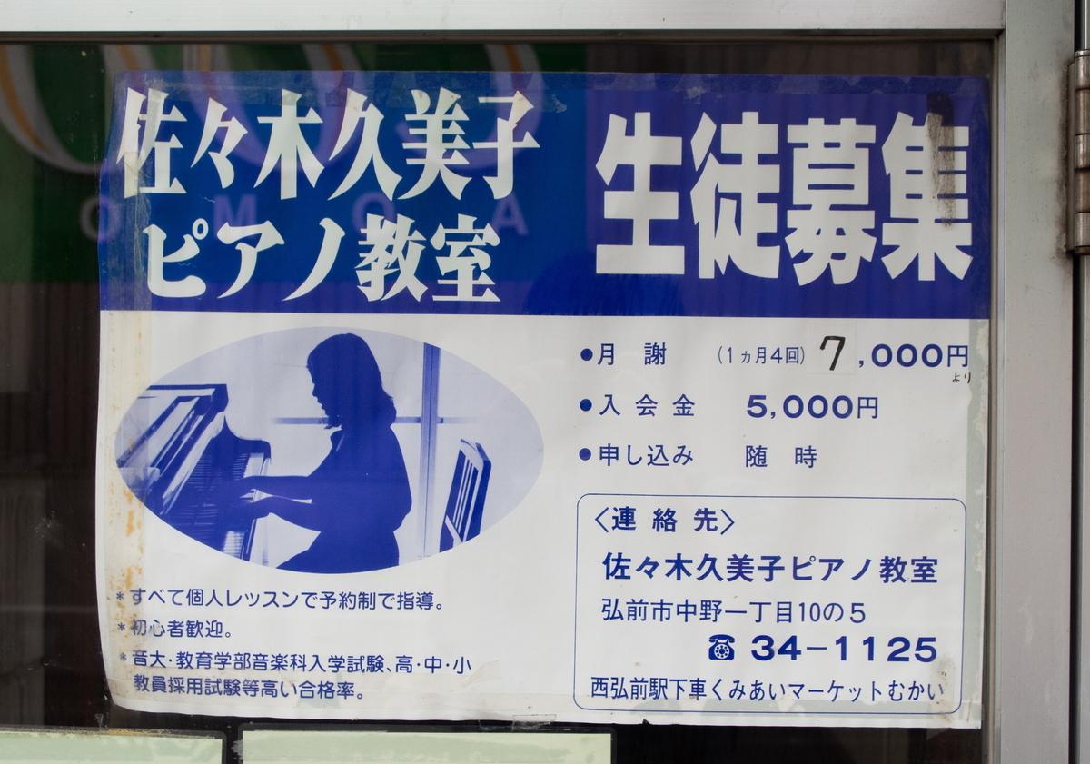 f:id:HOSHIIMO:20200718211936j:plain