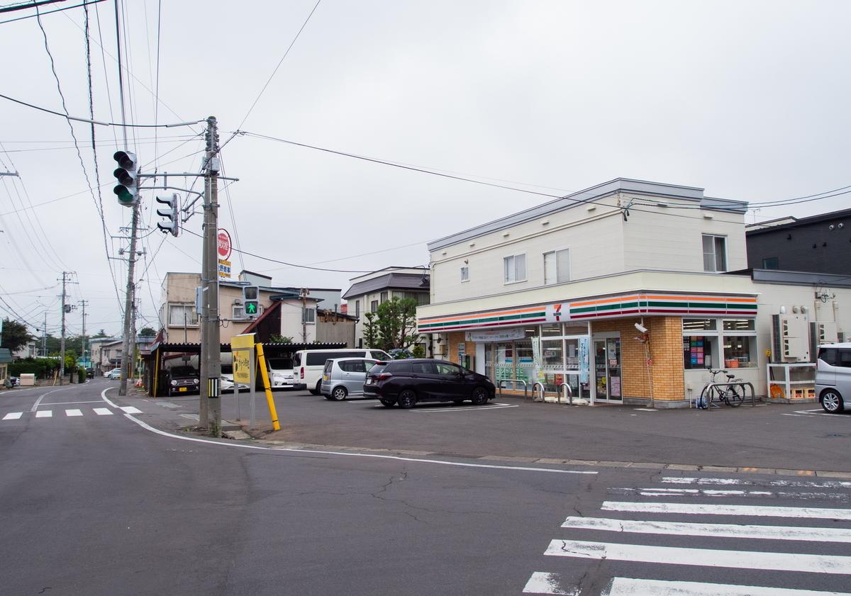 f:id:HOSHIIMO:20200718220423j:plain