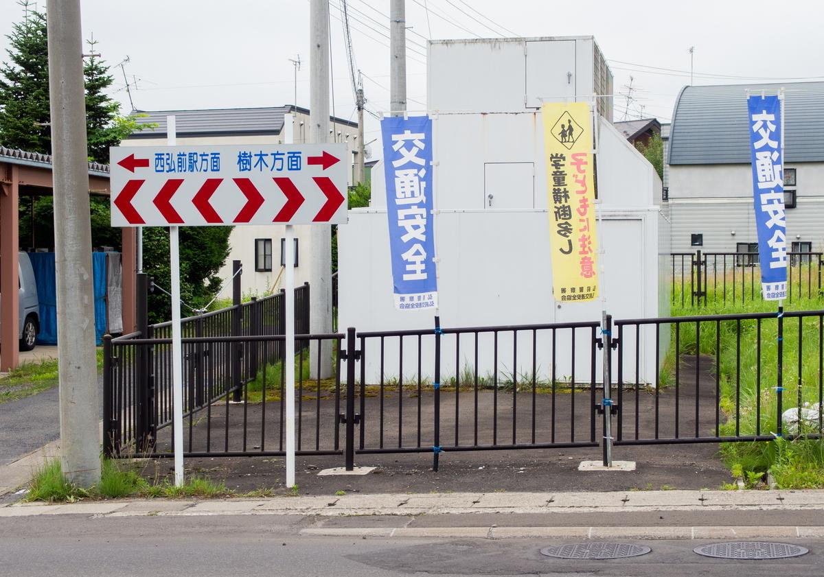 f:id:HOSHIIMO:20200718221145j:plain