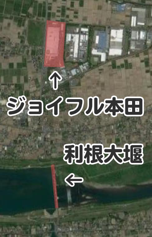 f:id:HOSHIIMO:20200721131735p:plain