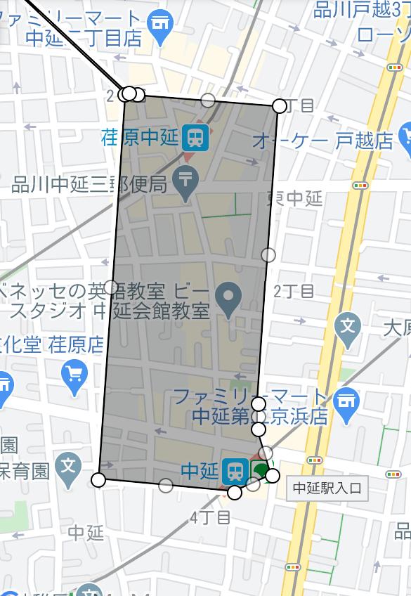 f:id:HOSHIIMO:20200721132532p:plain
