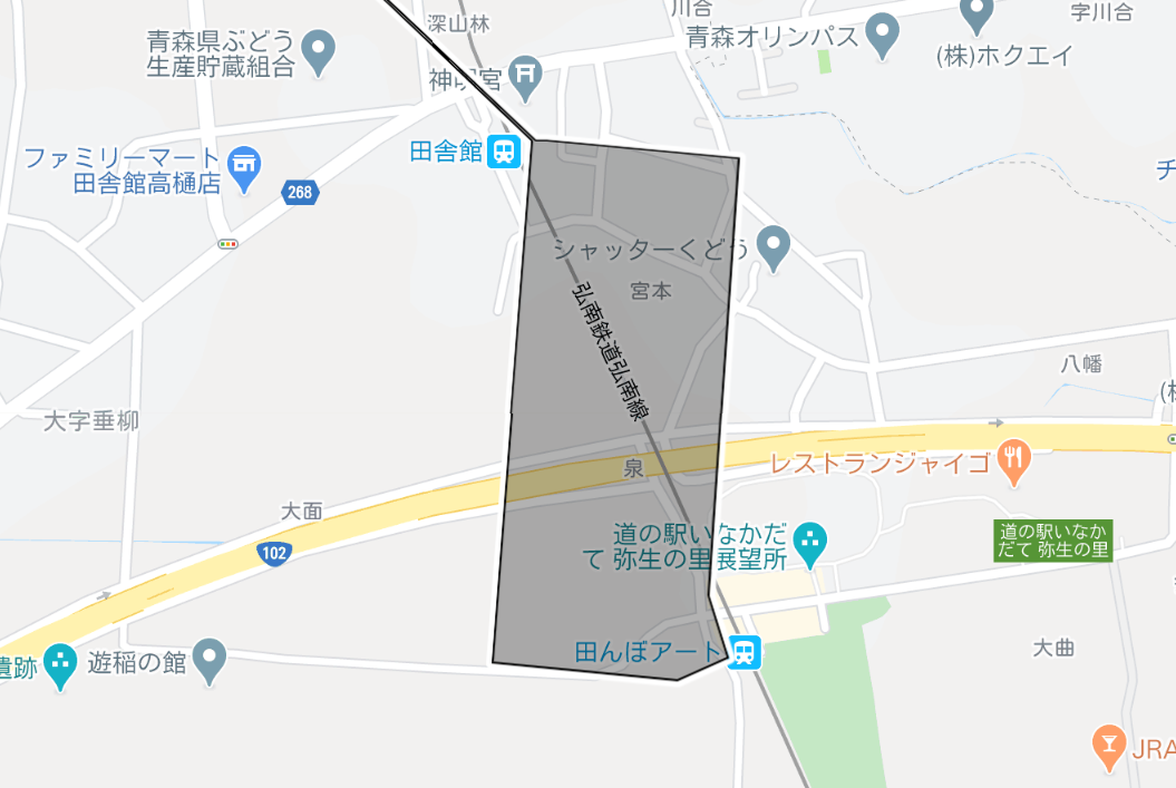 f:id:HOSHIIMO:20200721133831p:plain