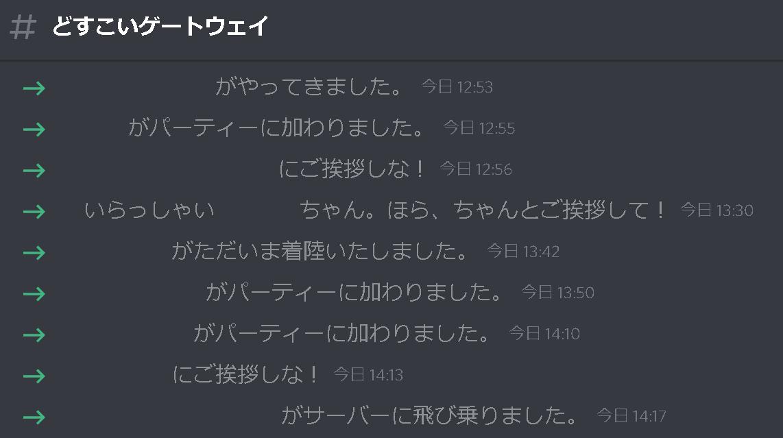 f:id:HOSHIIMO:20200803191456p:plain