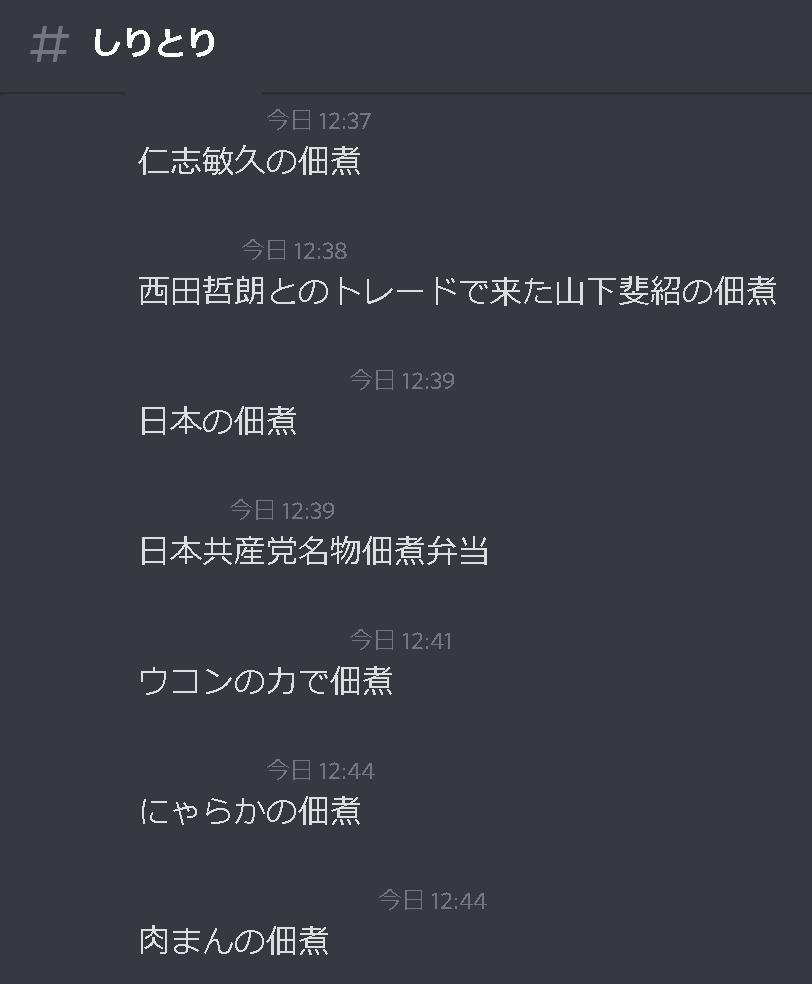f:id:HOSHIIMO:20200803191919p:plain
