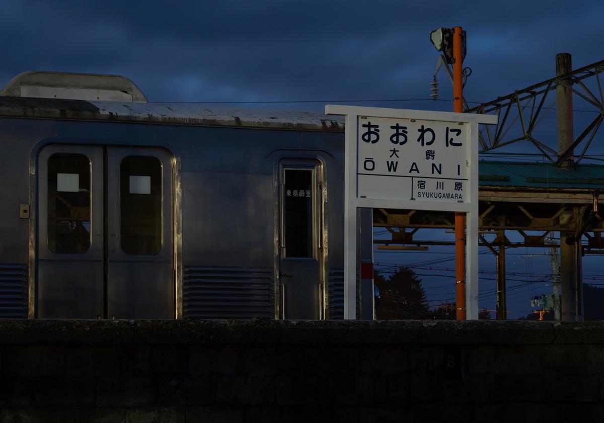 f:id:HOSHIIMO:20201013023053j:plain