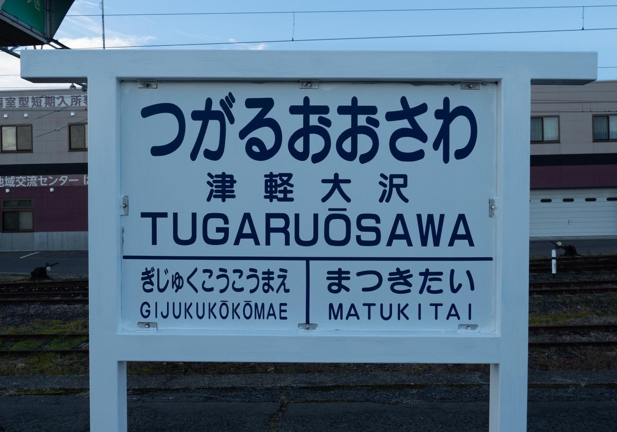 f:id:HOSHIIMO:20201013023200j:plain