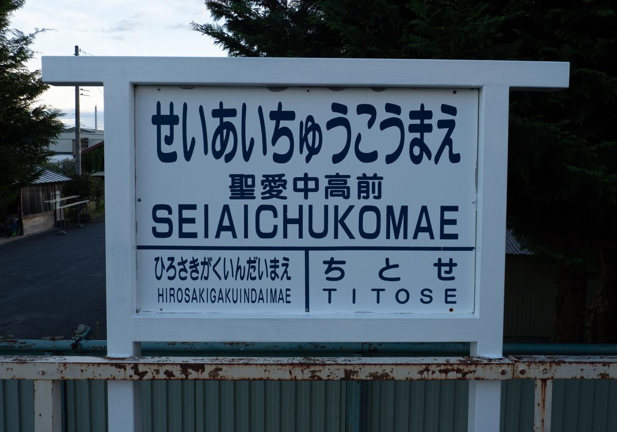 f:id:HOSHIIMO:20201013023238j:plain
