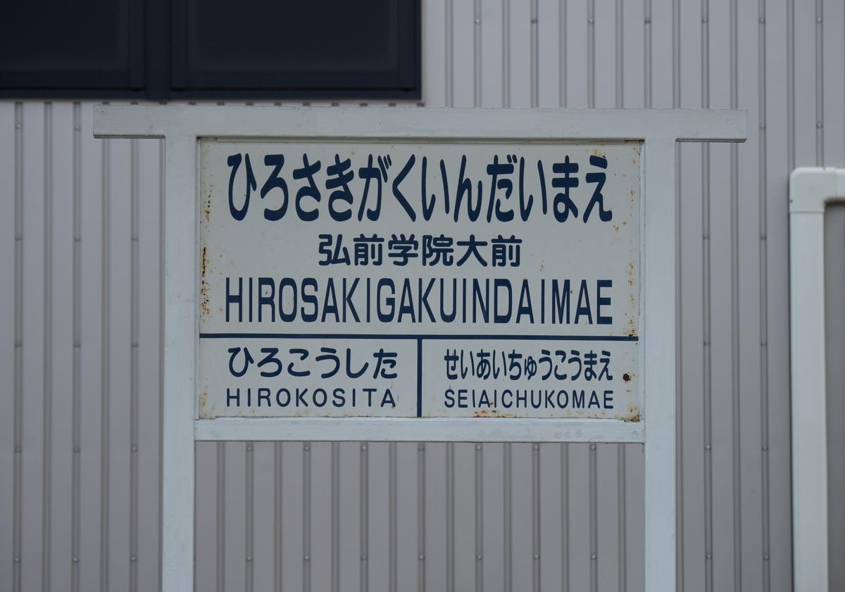 f:id:HOSHIIMO:20201013023247j:plain