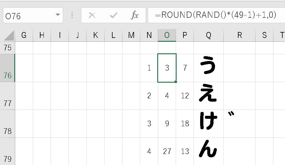 f:id:HOSHIIMO:20201021152052p:plain