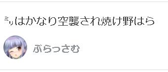 f:id:HOSHIIMO:20201109173920p:plain