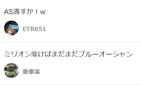 f:id:HOSHIIMO:20201109173929p:plain
