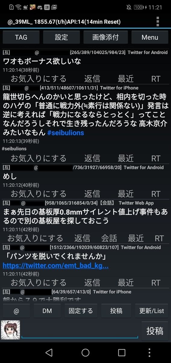 f:id:HOSHIIMO:20201113160357j:plain