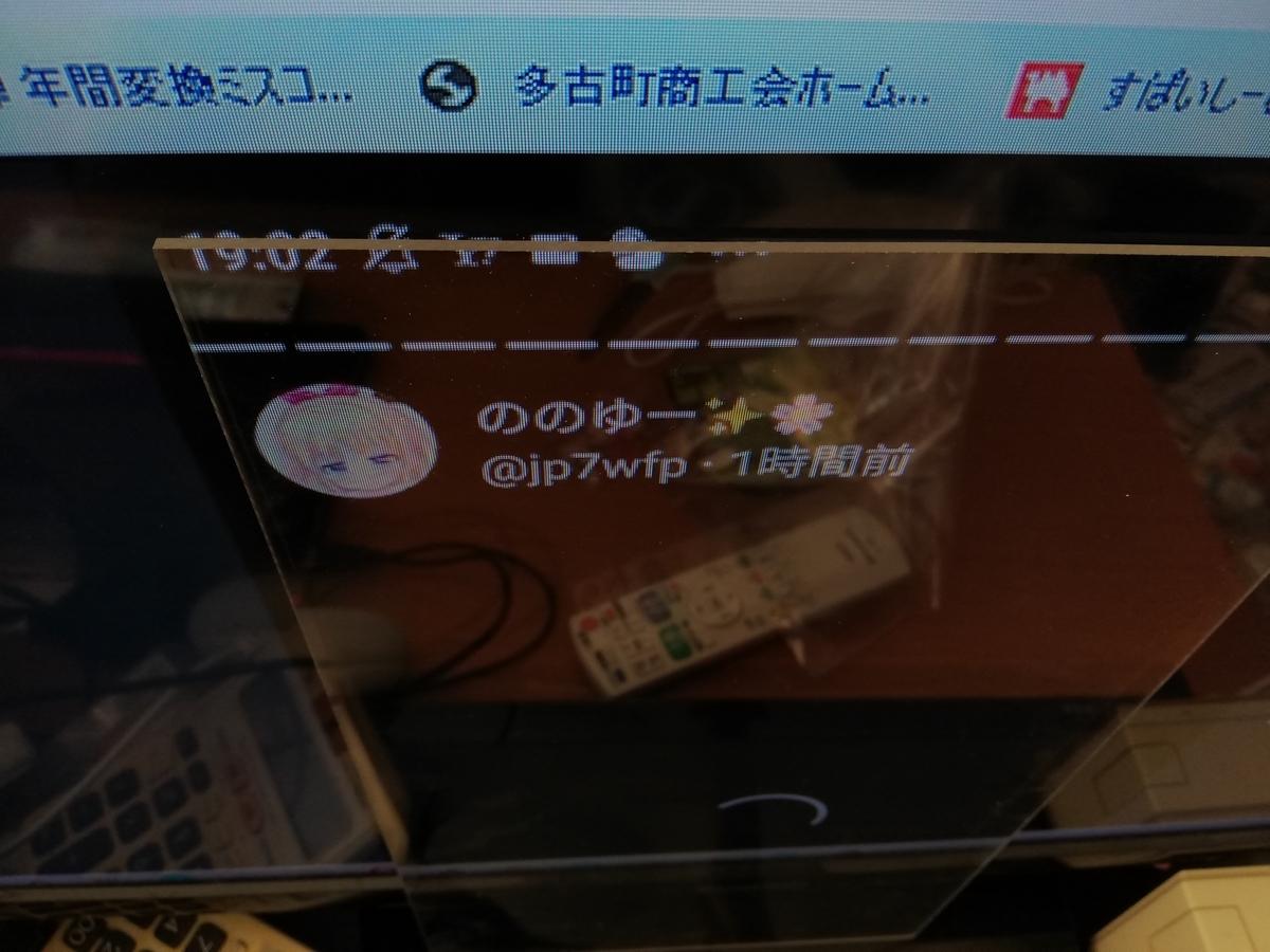 f:id:HOSHIIMO:20201113162613j:plain