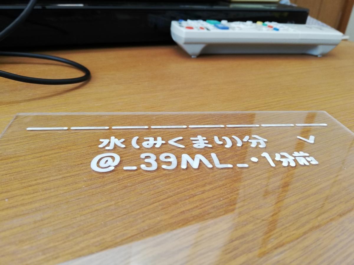 f:id:HOSHIIMO:20201113162738j:plain