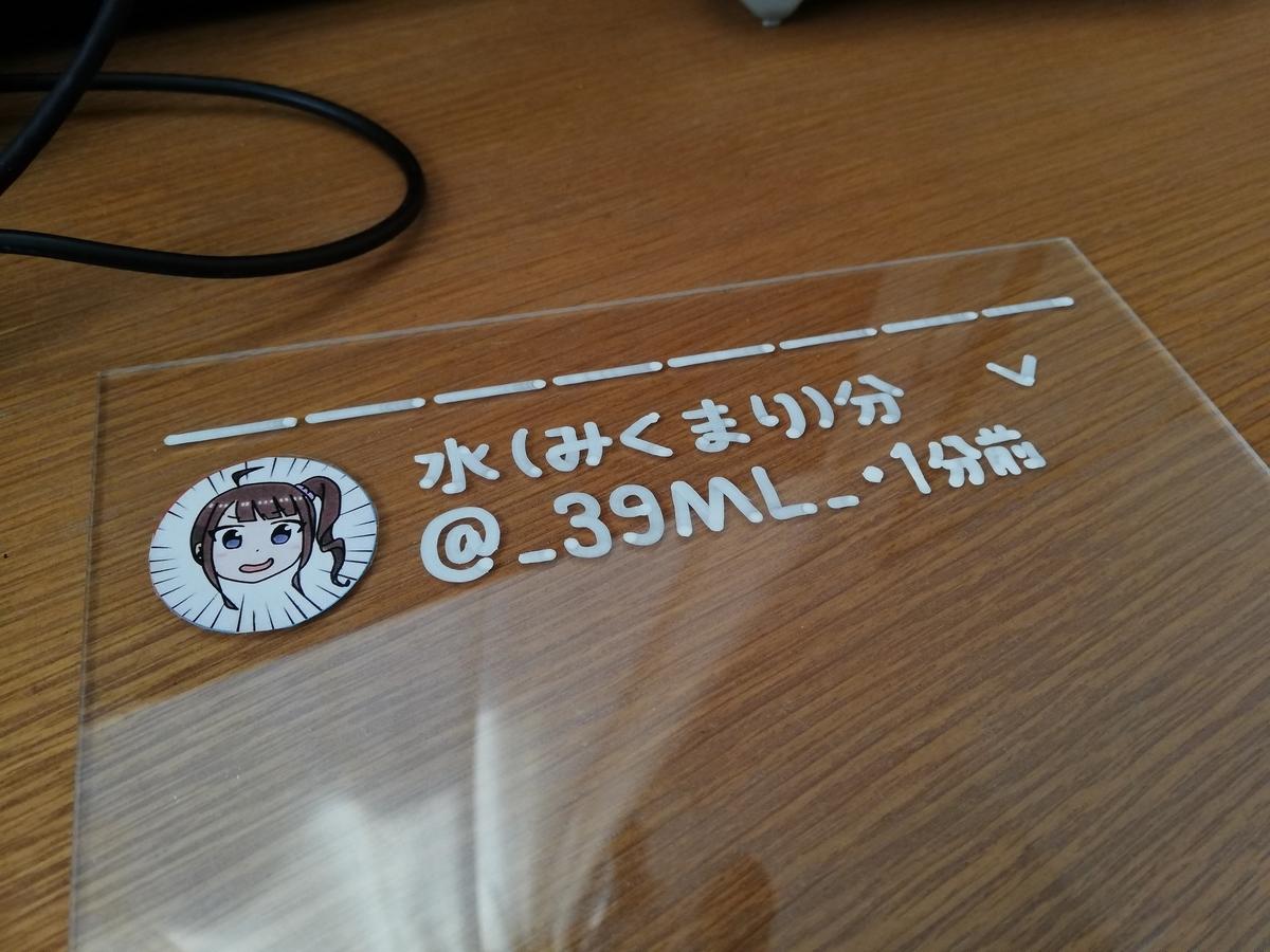 f:id:HOSHIIMO:20201113163102j:plain