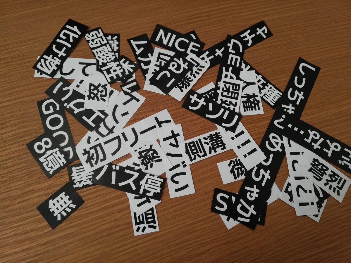 f:id:HOSHIIMO:20201113163845j:plain