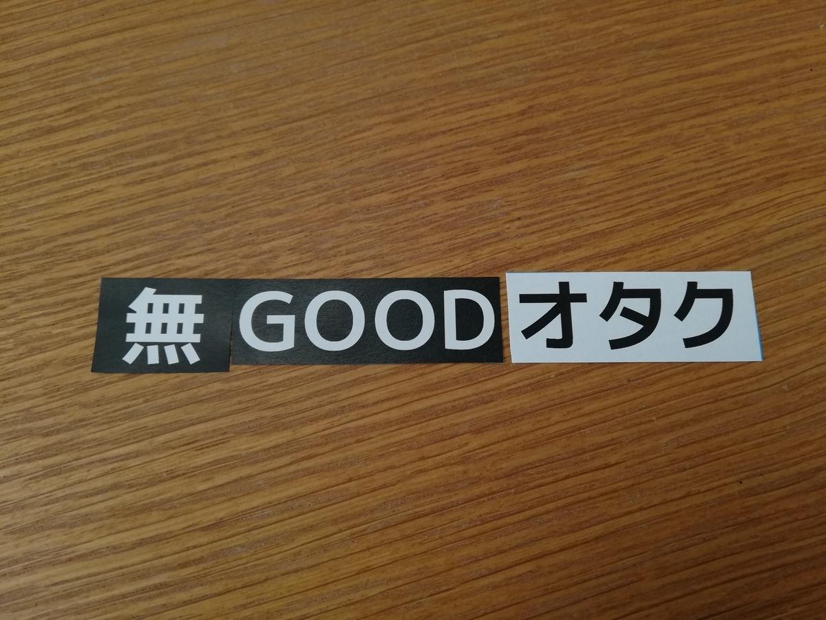 f:id:HOSHIIMO:20201113164016j:plain