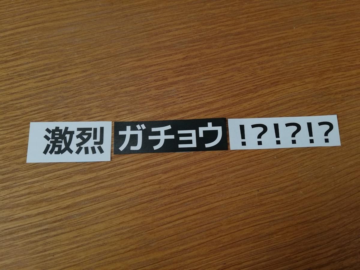 f:id:HOSHIIMO:20201113164019j:plain