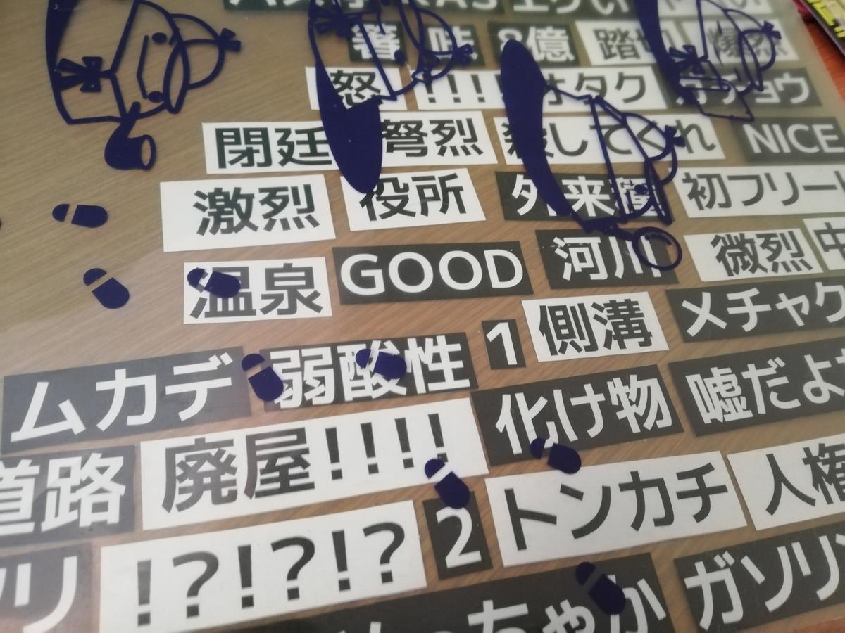 f:id:HOSHIIMO:20201113164354j:plain