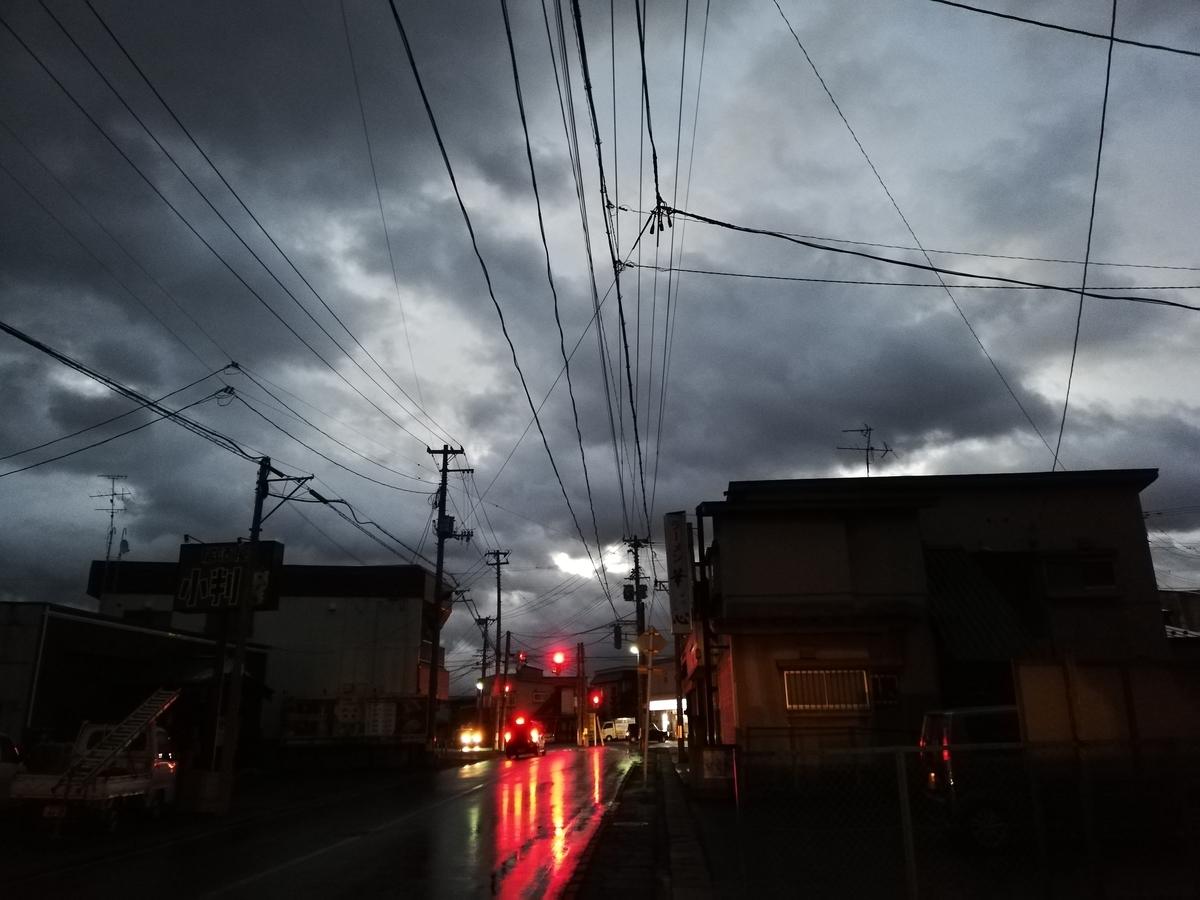 f:id:HOSHIIMO:20201120071340j:plain