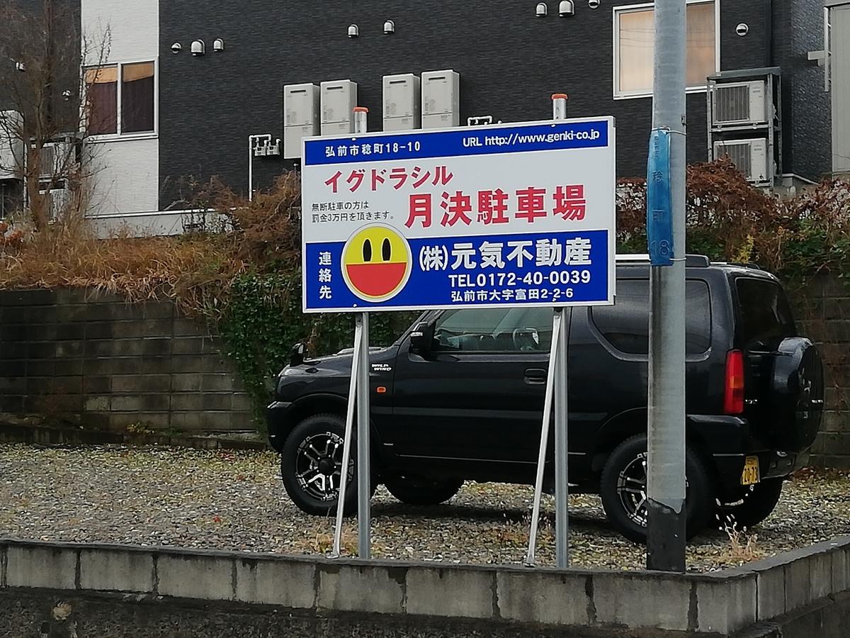 f:id:HOSHIIMO:20201120080444j:plain