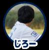 f:id:HOSHIIMO:20201204121739p:plain