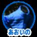 f:id:HOSHIIMO:20201204124242p:plain