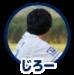 f:id:HOSHIIMO:20201204124919p:plain