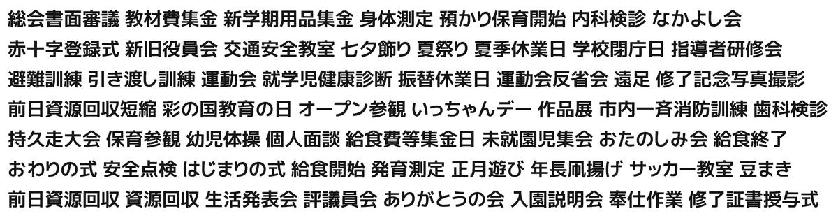 f:id:HOSHIIMO:20201204131114p:plain