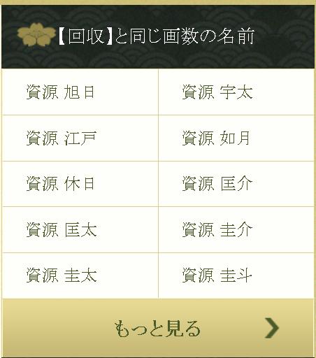 f:id:HOSHIIMO:20201204131657p:plain