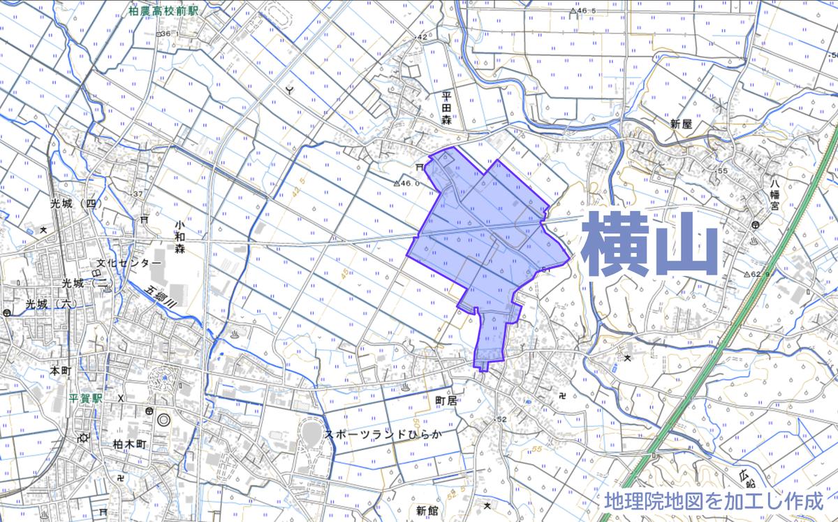 f:id:HOSHIIMO:20210212235105p:plain