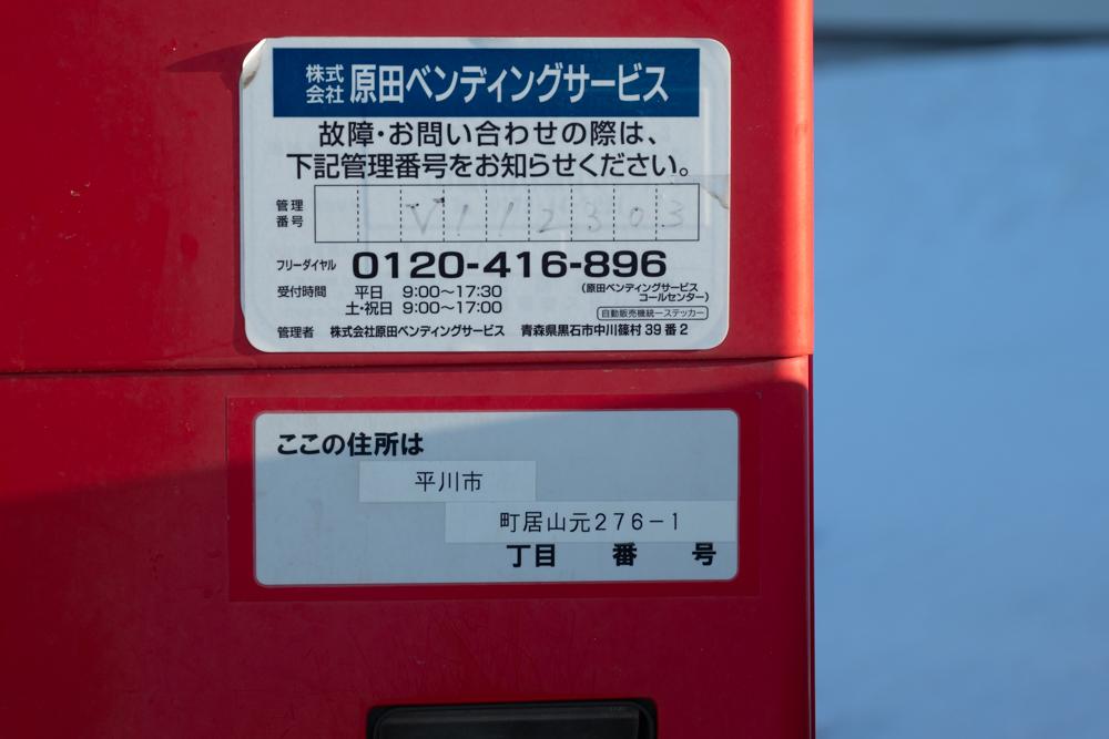 f:id:HOSHIIMO:20210212235413j:plain