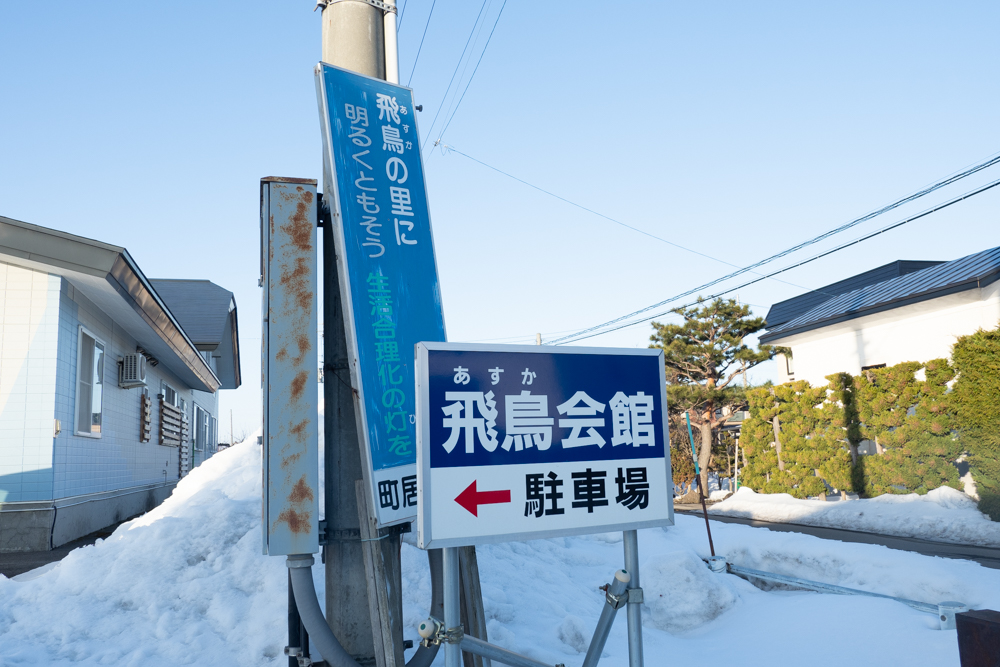 f:id:HOSHIIMO:20210212235440j:plain