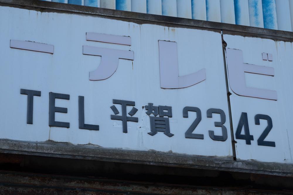 f:id:HOSHIIMO:20210212235605j:plain