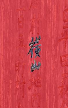 f:id:HOSHIIMO:20210212235930p:plain