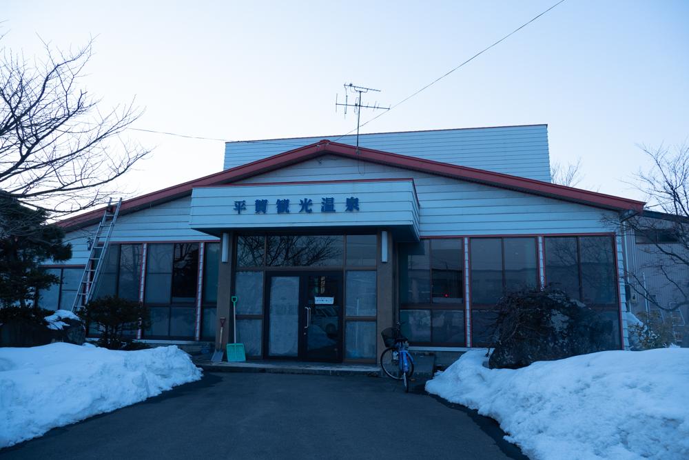 f:id:HOSHIIMO:20210213000129j:plain