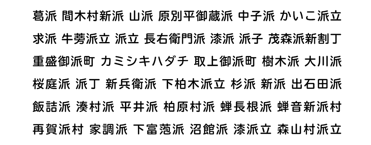f:id:HOSHIIMO:20210623001859p:plain