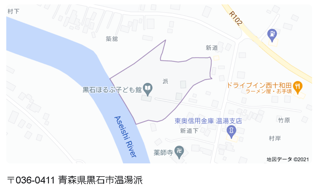 f:id:HOSHIIMO:20210623001917p:plain