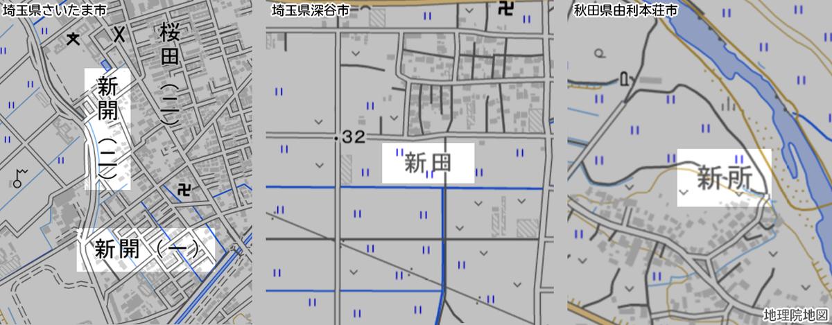 f:id:HOSHIIMO:20210623001953p:plain