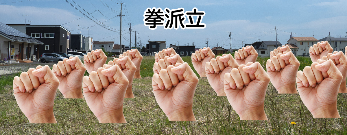 f:id:HOSHIIMO:20210623002135p:plain