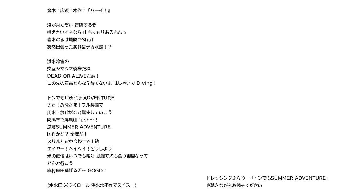 f:id:HOSHIIMO:20210623002244p:plain